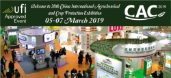 Agrochem China 2019 Package.