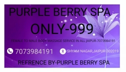 FEMALE TO MALE MASSAGE  IN ALL JAIPUR(PURPLE BERRY SPA-999RS)-7073984191