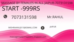 SENSUAL BODY  MASSAGE SERVICES  BY FEMALE IN ALL JAIPUR-7073131598