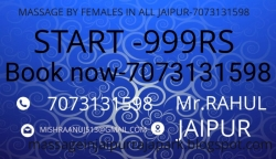 MASSAGE SERVICES  IN ALL JAIPUR-7073131598(999RS)