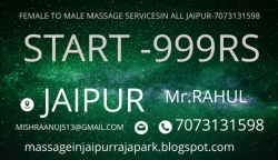 MASSAGE SERVICE BY TOP GIRLS IN JAIPUR (PURPLE BERRY SPA-999Rs)-7073984191
