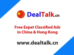 Free China Classifieds - DealTalk China