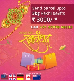 Send Rakhi and Sweets to USA, UK, Canada, Australia, Germany and more.