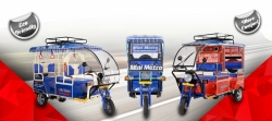 Electric Rickshaw Manufacturers