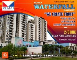 Flats In Mihan Nagpur