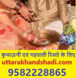 Shadi in Hindi is a Lifelong Institution of Association Between Two Individual